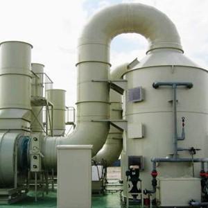 南京废气处理设备