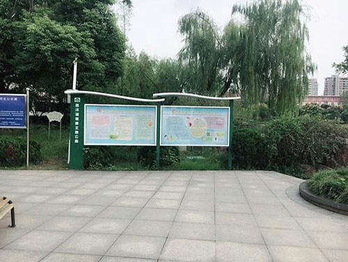 芜湖西洋湖主题公园标牌