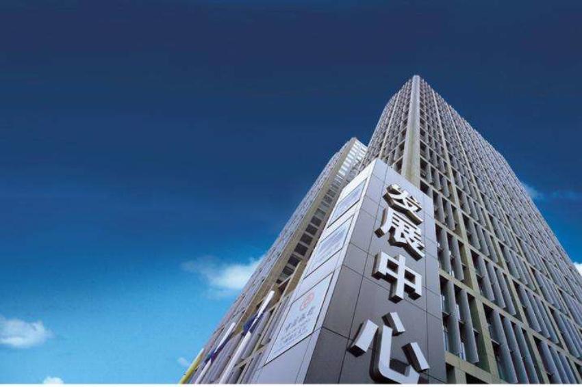 2020年《财富》中国500强排行榜发布 河南11家企业上榜