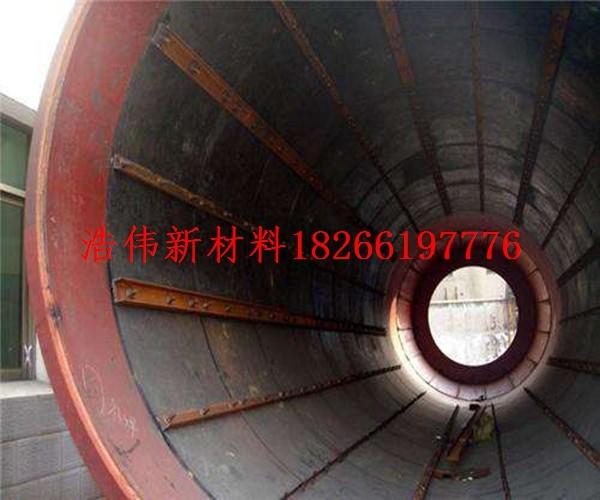 超高分子量聚乙烯煤仓衬板