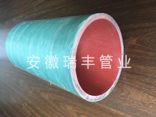 塑鋼復合電纜導管