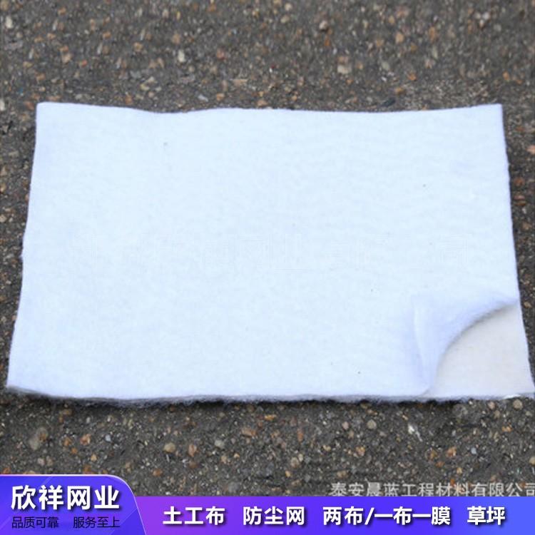 两布一膜可反向焊接