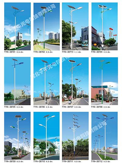 太阳能路灯6-8m