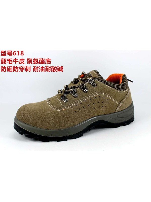 防护鞋订制