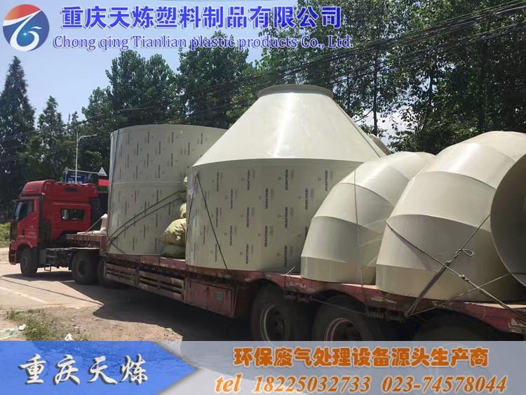 重庆天炼3米7直径洗涤塔
