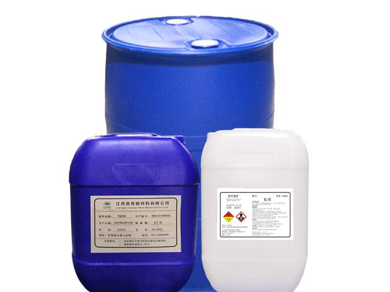 氧化剂和有机过氧化物怎么存放和使用?