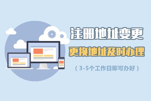 在天津用工商注册代理的好处有哪些