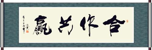 福建盛远广告有限公司官方网站正式上线了