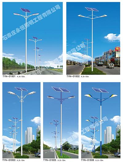 新农村太阳能路灯的基础详细介绍