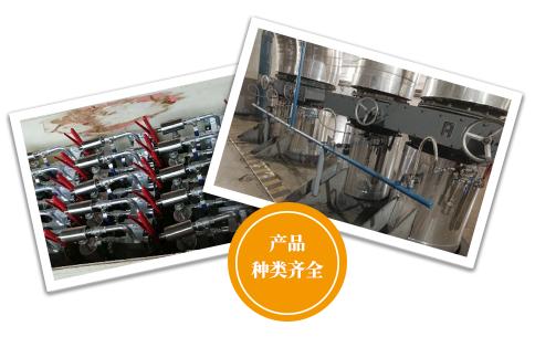 连云港富荣电力设备有限公司