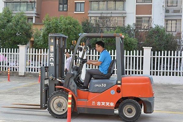 芜湖叉车培训