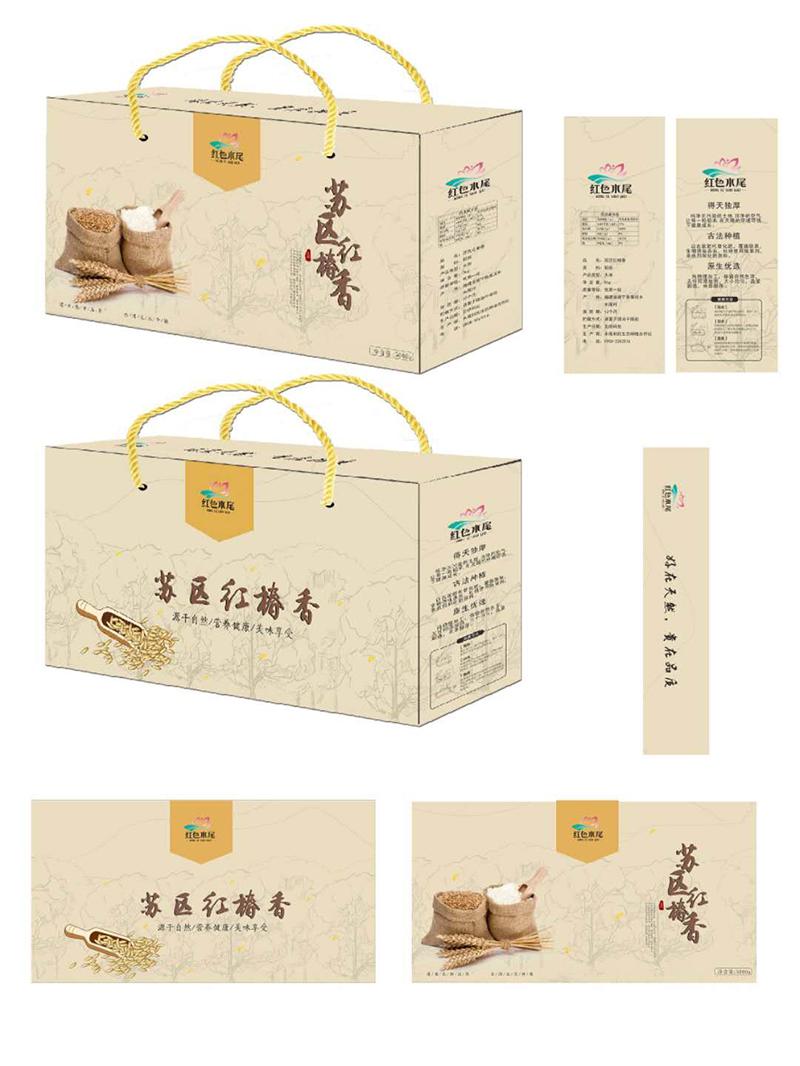 凤梨糕食品包装盒