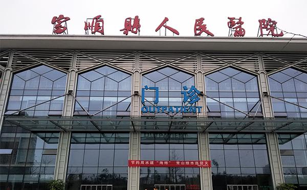 富顺县人民医院地坪防滑施工