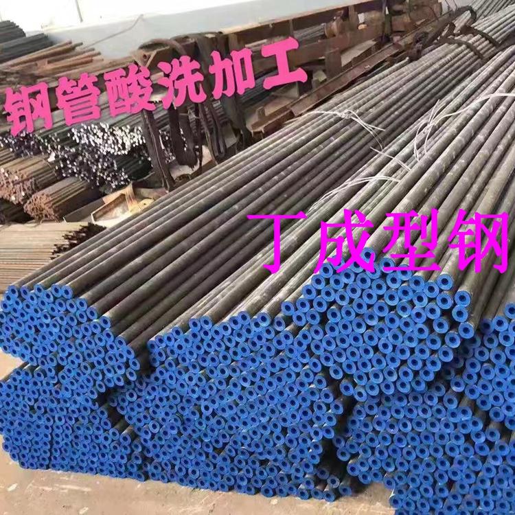 钢管磷化废水处理工艺
