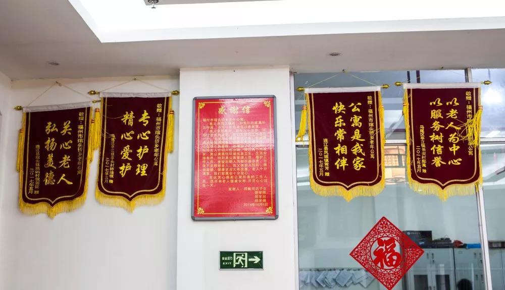 台江养老院哪家比较好