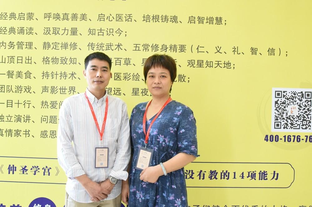湖南邹静、陈敏医生:我们的针,从来就是「无痛」的!