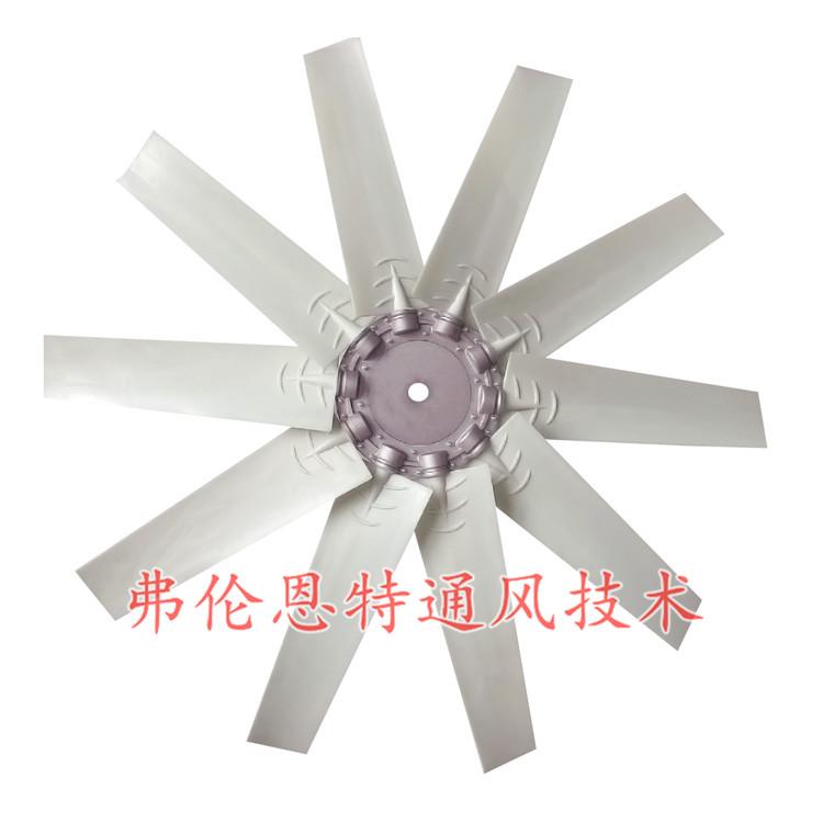 洛阳柴油发电机组风叶