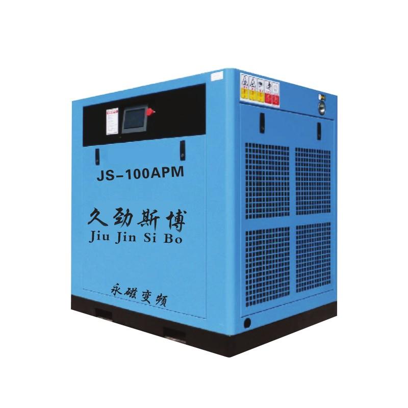 上海螺杆空压机