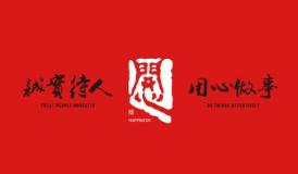 扬州网站建设一般SEO是指通过哪些索引的合理手段?