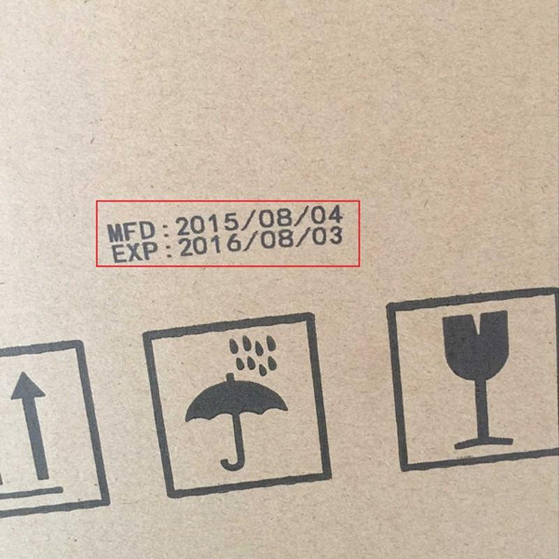 印刷包装行业