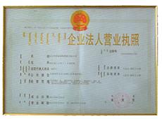 内蒙古企业文化