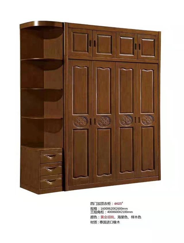 四门加顶衣柜
