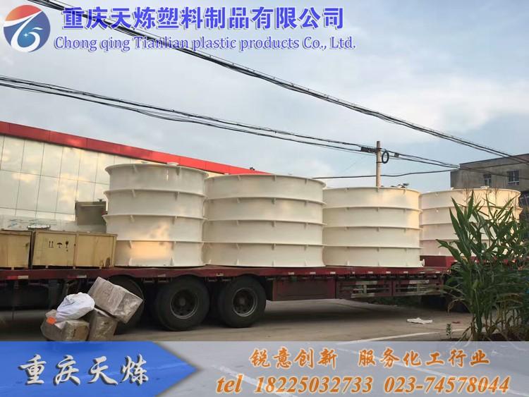 5吨聚丙烯反应釜