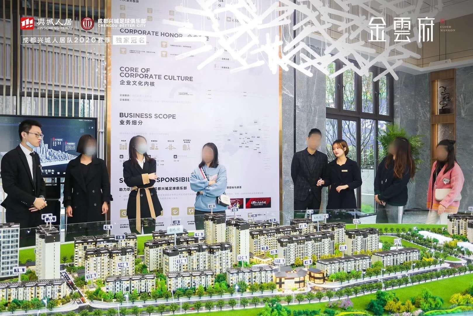 地产模型3