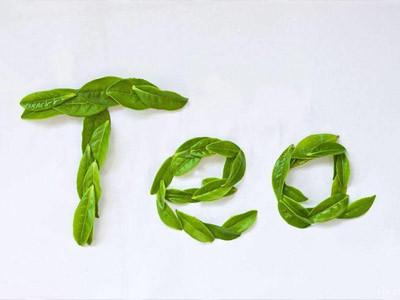 福州茶叶检测