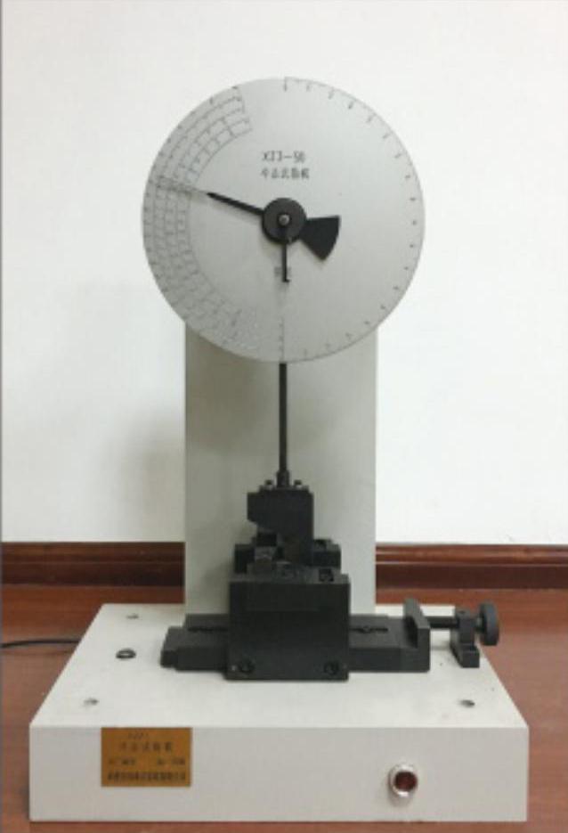 冲剂试验设备