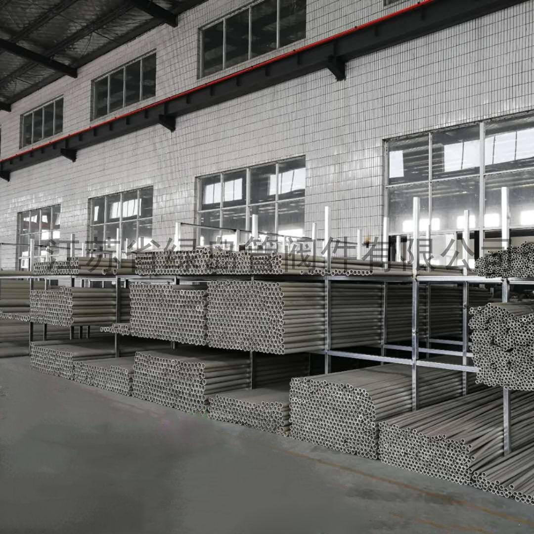PPH管生产