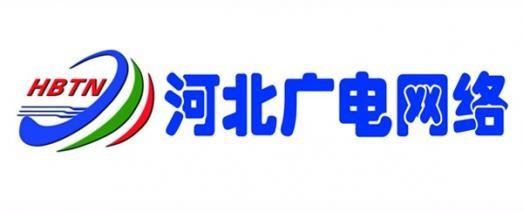 河北广电网络