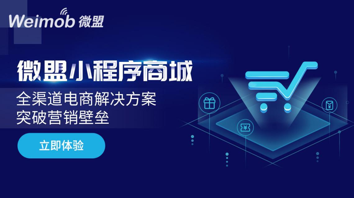广州微信服务号开发服务商