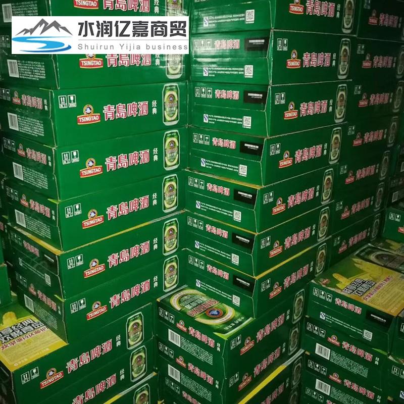 青岛啤酒配送