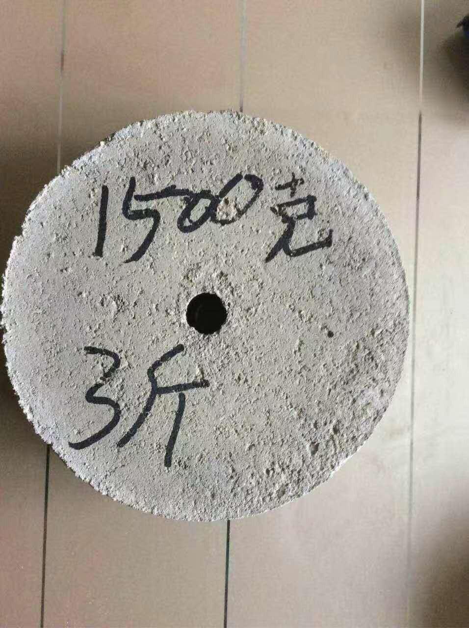水泥垫块1500