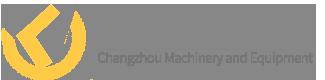 挖掘机公司网站模板