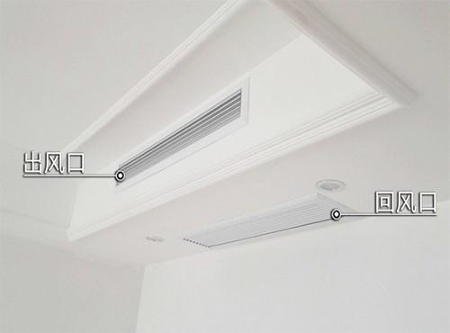 家用中央空调没办法清洗?