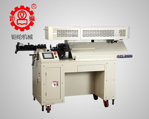 Cl-950n super high speed automatic computer cutting machine