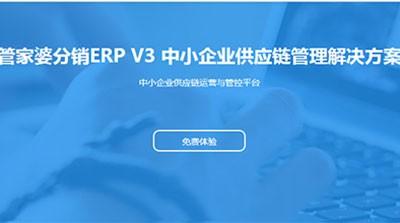 说说ERP管理系统可以自学吗