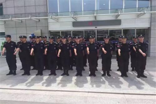 单位保安合作
