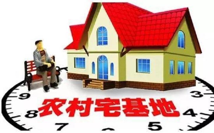 我国法律对于宅基地继承一般是怎么规定的?