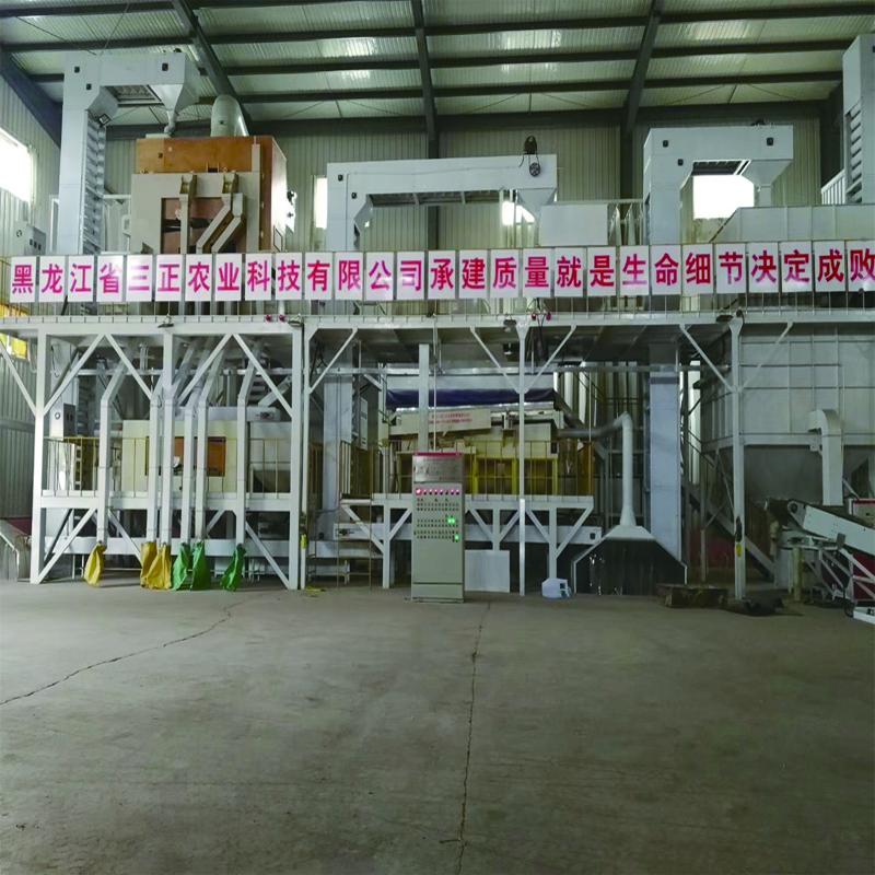 5ZT-10L型种子加工生产线1