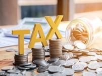 介绍新办企业申请一般纳税人的事项