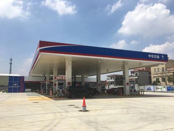 杭锦旗中化石油