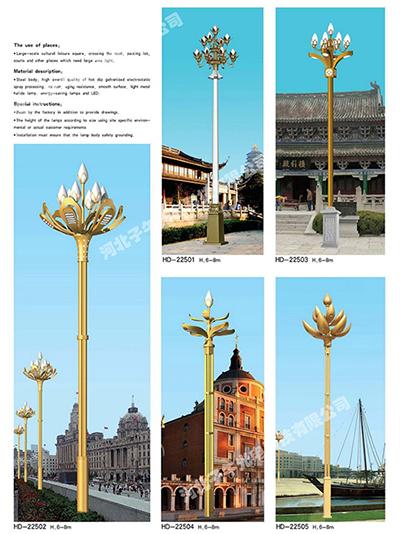 路灯杆生产厂家告诉你家庭装路灯杆的安裝流程