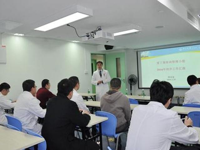 春季高考中医学培训