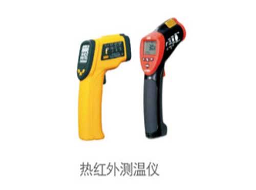 热红外测温仪