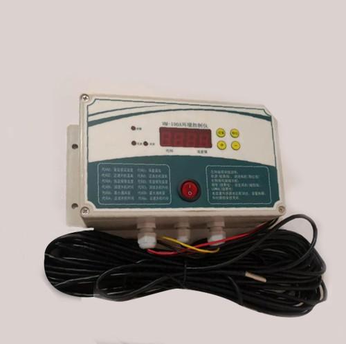 养殖设备专用环境控制仪HM-100A价格