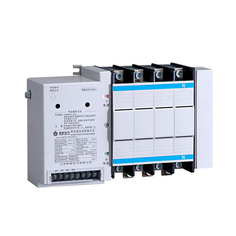 HNP3系列双电源自动转换开关