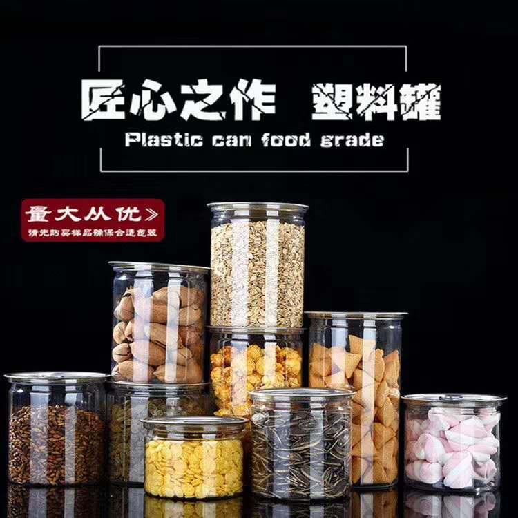 热烈祝贺互助县宏鑫源塑业有限公司官方网站正式上线